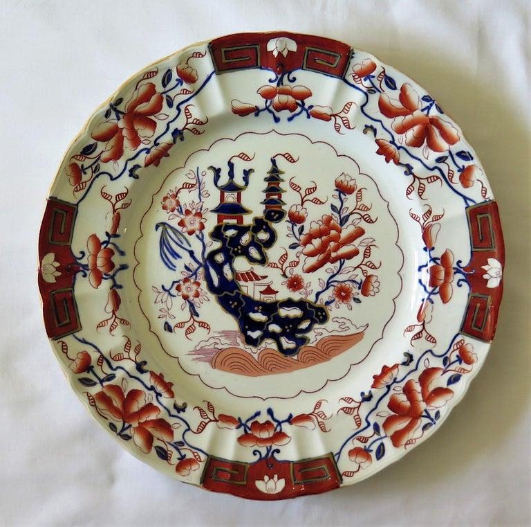 19th C. Harlequin Set of SIX Mason's Ironstone Large Dinner Plates, Circa 1840 5