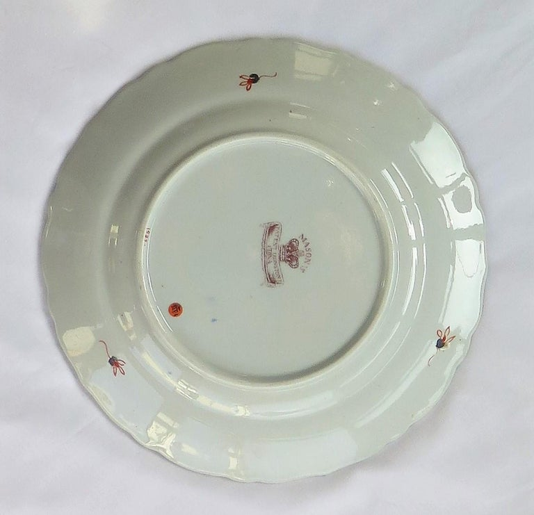 19th C. Harlequin Set of SIX Mason's Ironstone Large Dinner Plates, Circa 1840 8