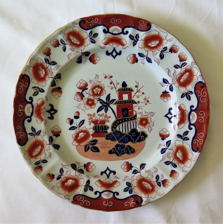 19th C. Harlequin Set of SIX Mason's Ironstone Large Dinner Plates, Circa 1840 9