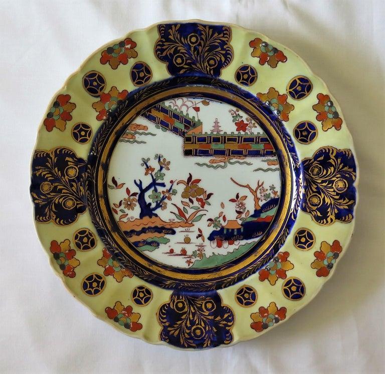 Hand-Painted 19th C. Harlequin Set of SIX Mason's Ironstone Large Dinner Plates, Circa 1840