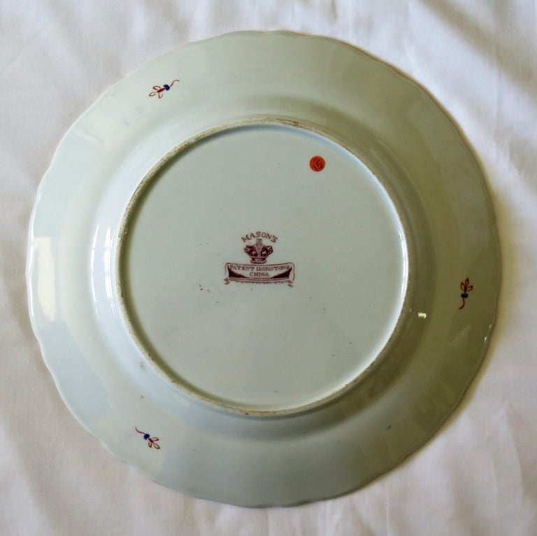19th Century 19th C. Harlequin Set of SIX Mason's Ironstone Large Dinner Plates, Circa 1840