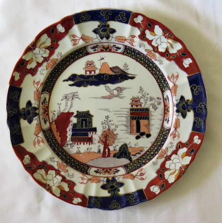 19th C. Harlequin Set of SIX Mason's Ironstone Large Dinner Plates, Circa 1840 1