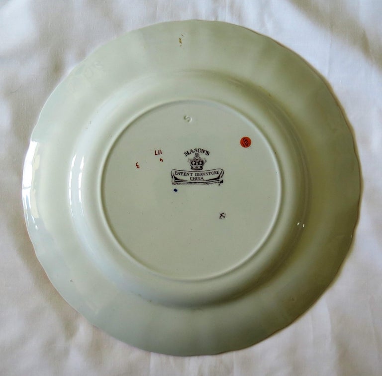 19th C. Harlequin Set of SIX Mason's Ironstone Large Dinner Plates, Circa 1840 2