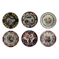 Harlequin Set of SIX Mason's Ironstone Large Dinner Plates, Mid-19th Century
