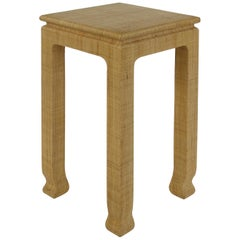 Harrison Van Horn Woven Raffia Covered Occasional Table