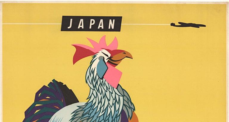 Japan Australia's Overseas Airline Qantas original vintage travel poster - Print by Harry Rogers