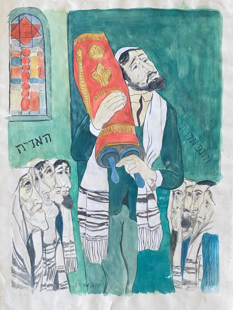 Modernist Rabbi In Synagogue Judaica Watercolor Harry Sternberg  - Gray Figurative Painting by Harry Sternberg