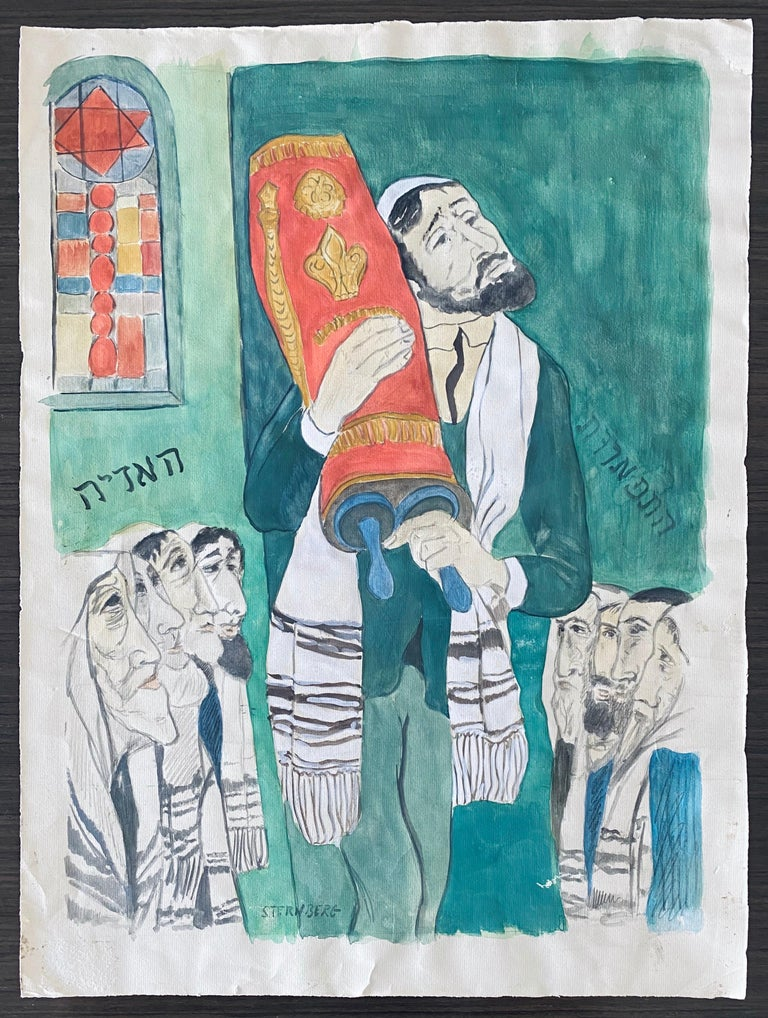 Modernist Rabbi In Synagogue Judaica Watercolor Harry Sternberg  For Sale 6