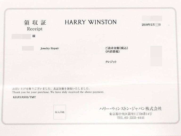 Harry Winston Open Cluster by Harry Winston Small Diamond 1.96 Carat Earrings For Sale 3