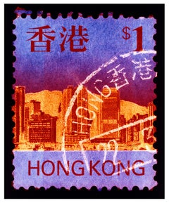 Stamp Collection, HK$1 - Pop Art Color Photography