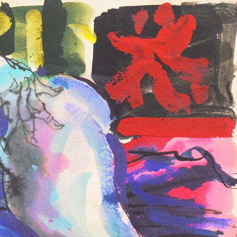 'Reclining Nude', California Expressionist, Art Institute of Chicago 5