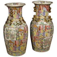 Pair of Chinese Vases in Painted and Gilt Ceramic from 20th Century