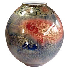 Large Red Blue Hand Painted Porcelain Vase by Japanese Master Artist