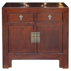 Beijing Elm Chest