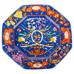 Hermes Marqueterie Dessert Plate