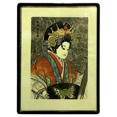 Hideki Hanafusa or Konobu Hasegawa Rare Japanese Bunraku Puppet Woodblock Print