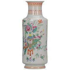 High Quality 1950-1960 Qianlong Marked Chinese Porcelain Vase PRoC