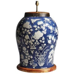 Highly Decorative Blue and White Chinese Vase Mounted as a Table Lamp