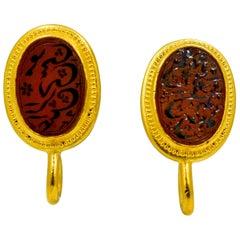 Hilat 24 Karat Yellow Gold and Agate Earrings