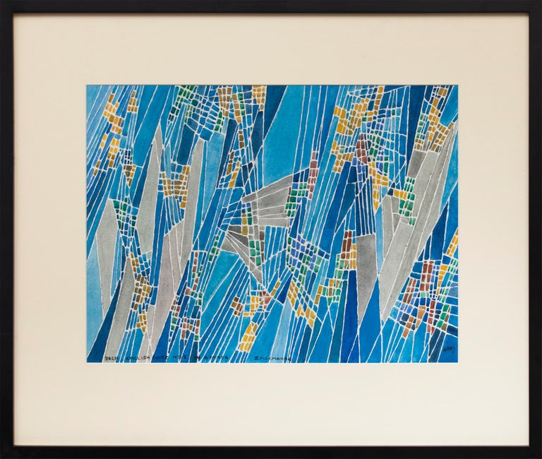Bach - English Suite No.2 in A Minor - II Allemande (Abstract Composition) For Sale 1
