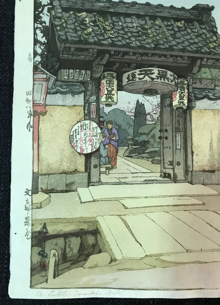 Hiroshi Yoshida Lifetime Japanese Print a Little Temple Gate Jizuri Seal, 1933 In Good Condition For Sale In Studio City, CA