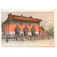 Hiroshi Yoshida Lifetime Japanese Woodblock Print Hokuryo with Jizuri Seal, 1937