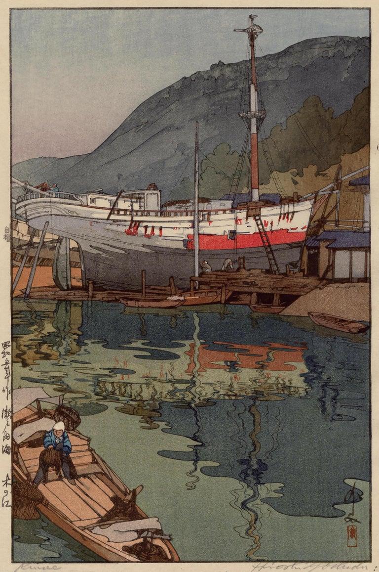 Kinoe Harbor 1