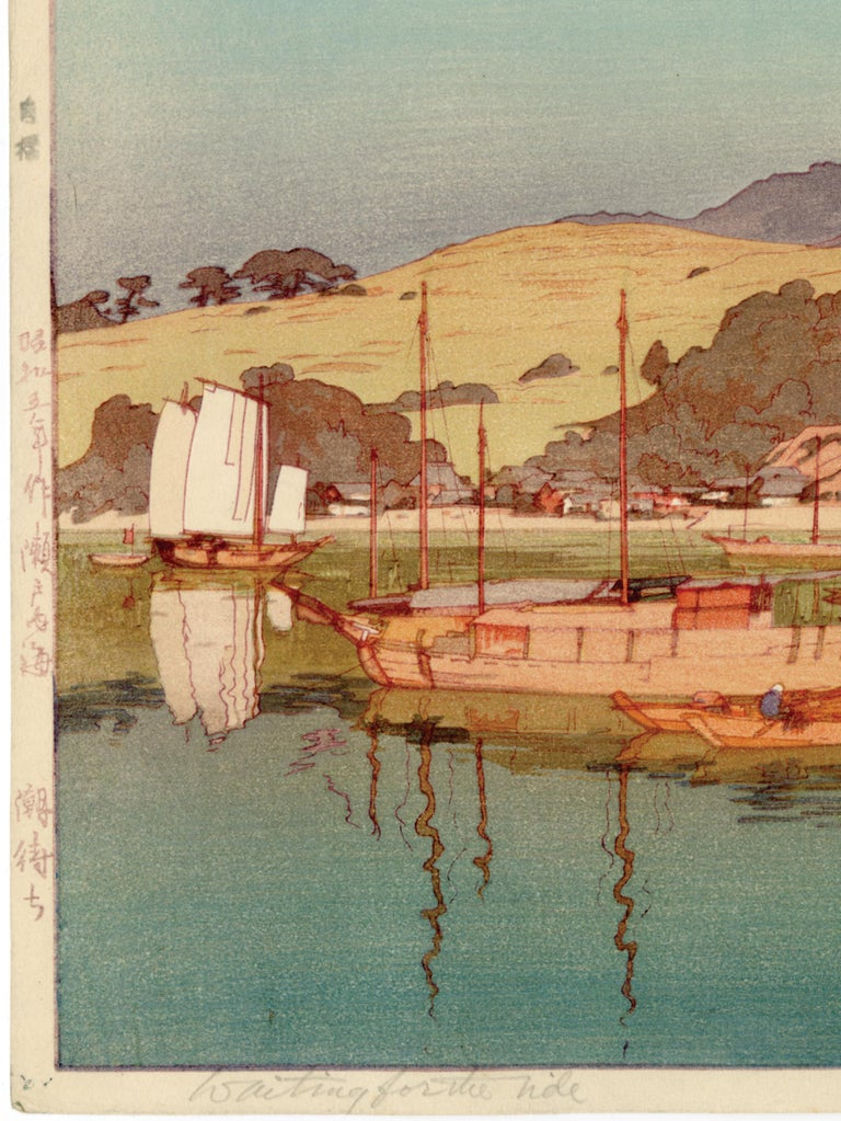 Waiting for the Tide - Brown Landscape Print by Hiroshi Yoshida