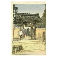 Hiroshi Yoshida Signed Japanese Print a Little Temple Gate Jizuri Seal, 1933