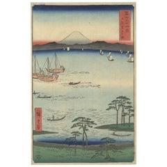 Hiroshige I, Kuroto Bay in Kazusa Province, 36 Views of Fuji, Landscape, Edo