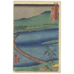 Hiroshige I, Original Japanese Woodblock Print, River, Ukiyo-e, Edo, Landscape