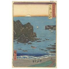 Hiroshige I, Shimousa Province, Choushi Beach, 60 Odd Provinces, Landscape, Edo