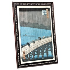 Hiroshige Japanese Art Exhibition Poster 1975 Tikotin Museum