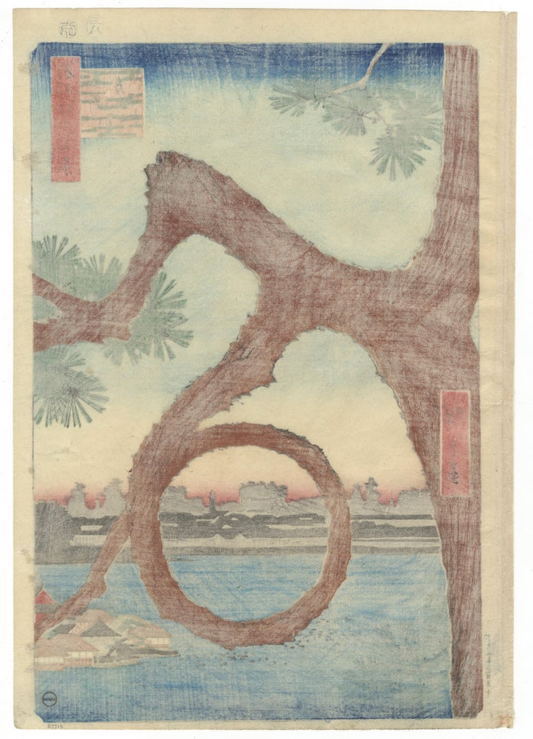 Artist: Ando Hiroshige I (1797-1858) Title: 89. Moon Pine, Ueno Series: One Hundred Famous Views of Edo Publisher: Sakanaya Eikichi Date: 1856-1859 Dimensions: 25.1 x 36 cm Condition: Strip of backing paper along the left margin. Green and