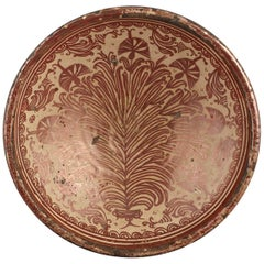 Hispano Moresque Bowl, Spanish, circa 1620