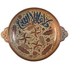 Hispano-Moresque Copper Lustre Circular Dish