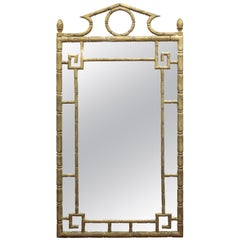 Hollywood Regency Chinese Chippendale Style Wall Mirror