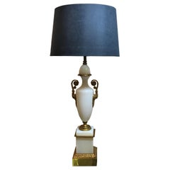 Hollywood Regency French Opaline Neoclassical Urn Lamp with Gilt Bronze Mounts