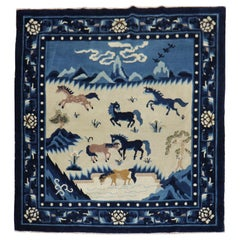 Horse Herd Pictorial Square Chinese Carpet