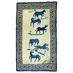 Horses Chinese Antique Pictorial Rug