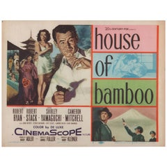 """""""House of Bamboo"""" 1955 U.S. Title Card"""