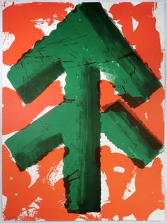 Welcome (Commissioned by Andy Warhol for Olympics): abstract red and green