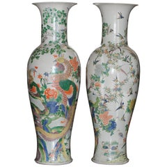 Huge Antique Chinese Bird Vases circa 1900-1940 Minguo Republic Kangxi S