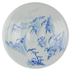 Huge Japanese Porcelain Charger Landscape Scene Marked on the Base