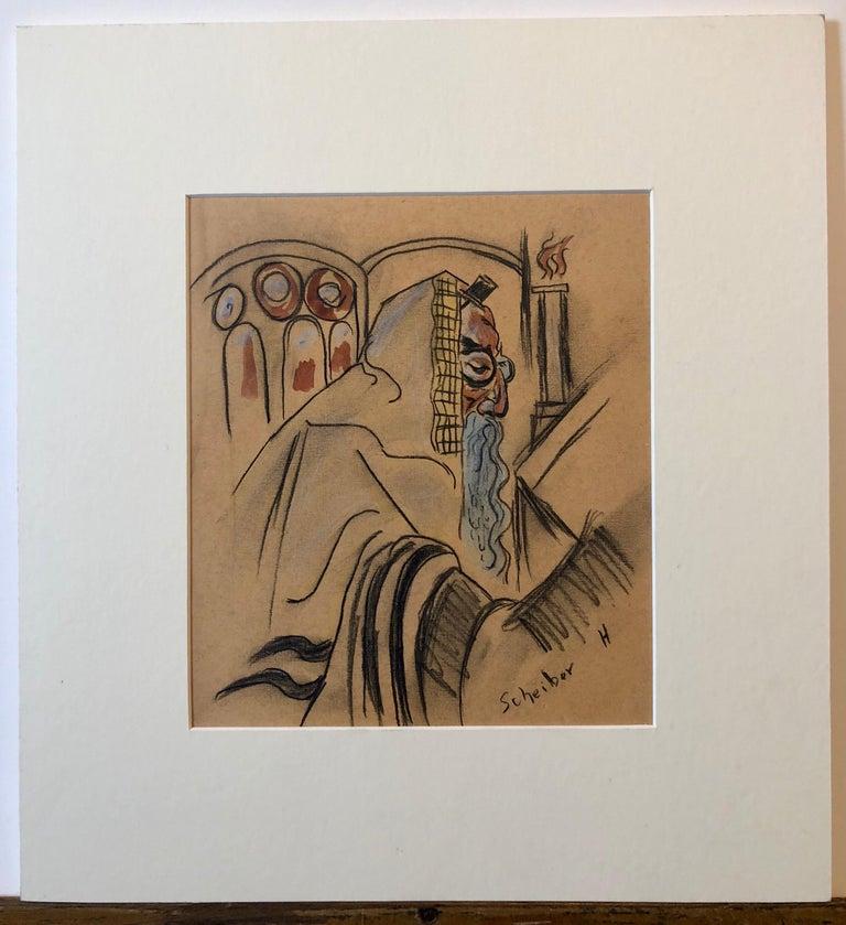 Rare Modernist Hungarian Rabbi Pastel Drawing Gouache Painting Judaica Art Deco For Sale 2