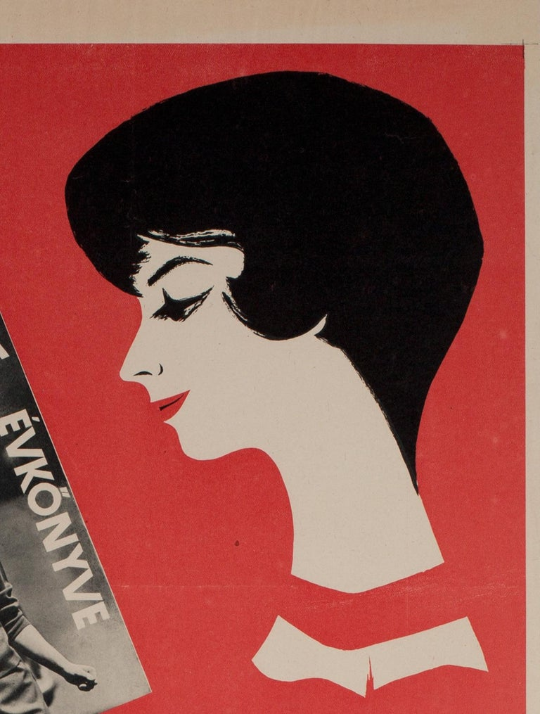 Paper Hungarian Womens' Newspaper Yearbook Advertising Poster, 1964, Balogh For Sale