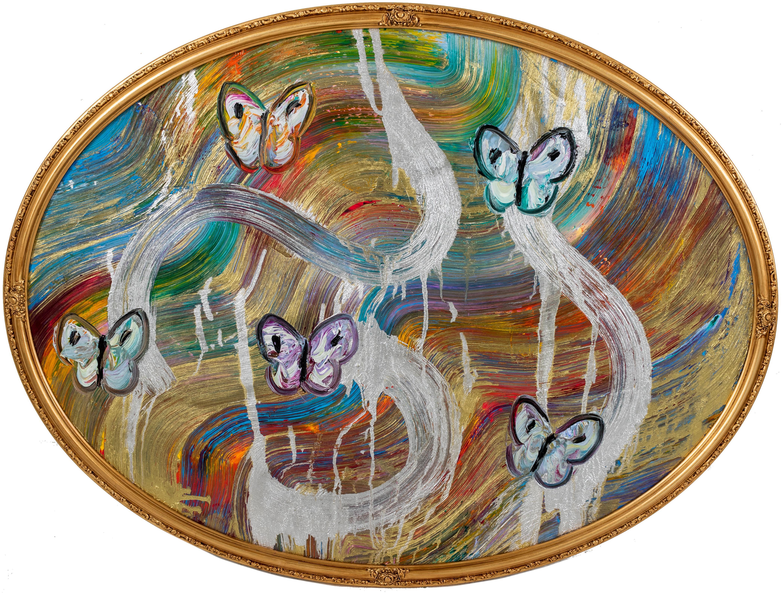 "Hunt Slonem ""Louisiana Purchase"" Multicolored Butterflies"