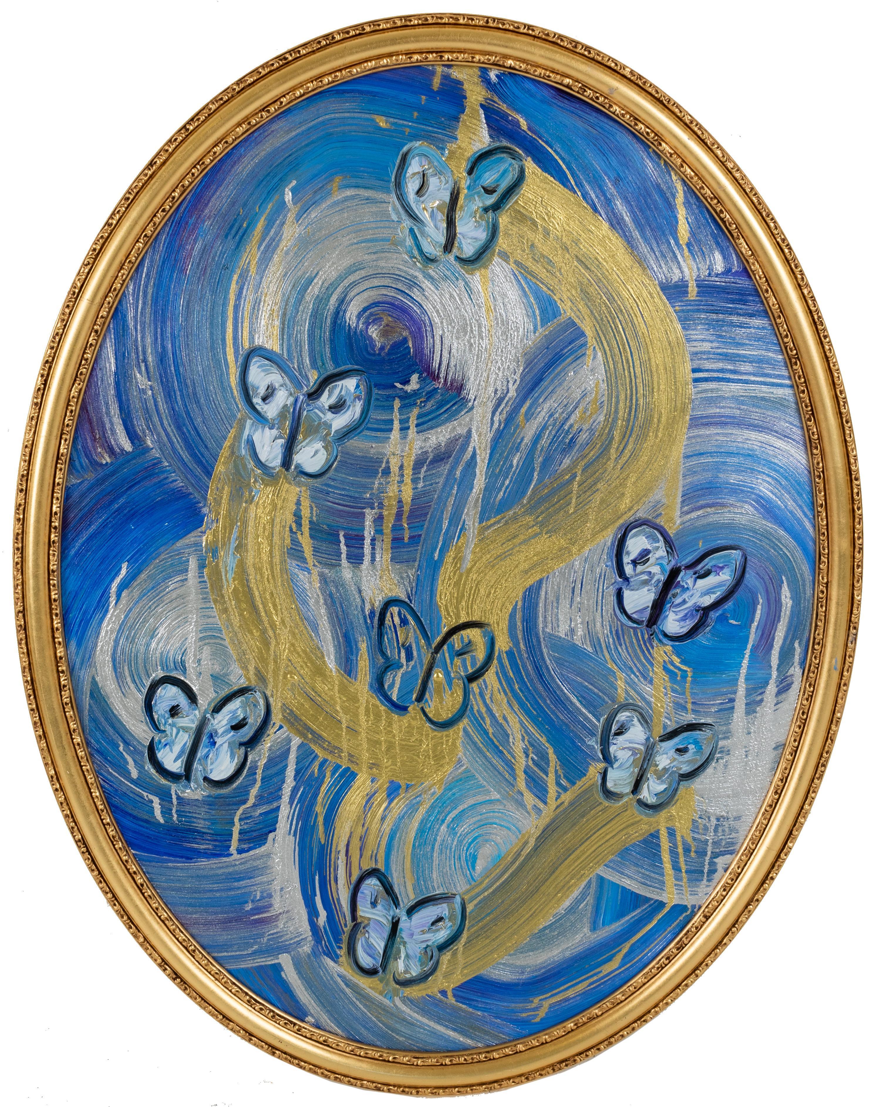 "Hunt Slonem Purple & Gold ""Tandem Totem"" Butterflies"