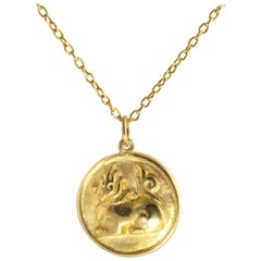 Ico & the Bird & Turquoise Mountain Myanmar 18k Gold Lion Zodiac Medallion