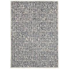 Ideogramma Rug by MissoniHome